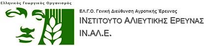 ΙΝ.ΑΛ.Ε. Logo